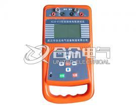 双钳多功能接地电阻测试仪 接地电阻测试