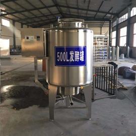 鲜牛奶加工设备,小型牛奶生产线