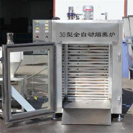 食品烟熏炉yz-30型