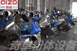 速溶茶粉锥形混合机、调味剂锥形混合机