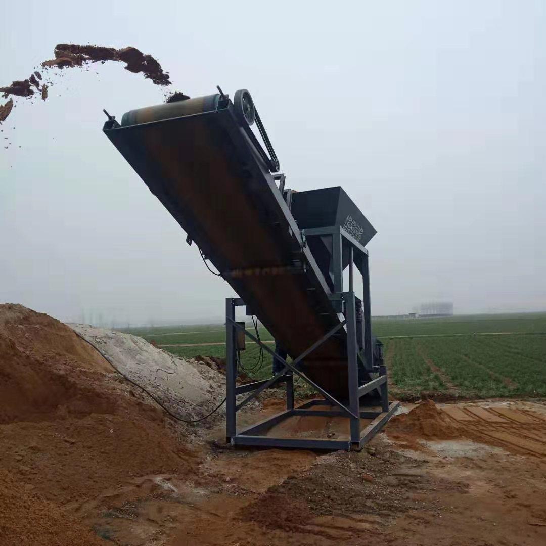 震动筛沙机 大型震动筛沙机型号齐全 现货 支持定制