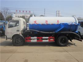 运输液态污物5吨吸污车-8吨吸污车-10吨吸污车图片参数配置报价