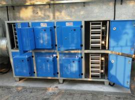 等离子UV光解有机废气净化器 高效环保光氧等离子废气净化设备