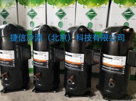 VR190KS-TFP-522|VR190KSE-TFP-522 谷轮机房专用空调制冷压缩机