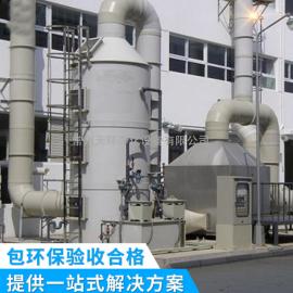 玻璃钢酸碱湿式洗涤塔pp喷淋塔 喷漆废气处理设备旋流塔