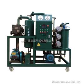 DLS-50型变压器油双级真空滤油机,绝缘油双级真空过滤机