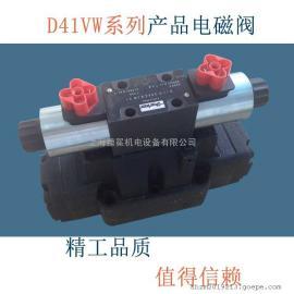 进口PARKER派克D41VWR01C4NJW电磁阀