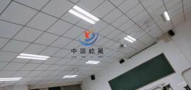 吊顶天花板 岩棉降噪板 硅酸钙冲孔板 吊顶天花板 吸音降噪板