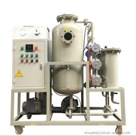 TL系列100L/min透平油专用真空滤油机,汽轮机油专用真空过滤机