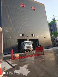 工程自动洗车机 工地洗轮机安装描述 鸿泰宇HY-60