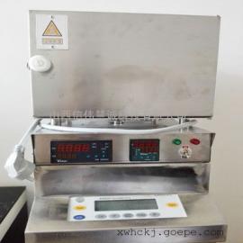 焦炭水分快速测定仪