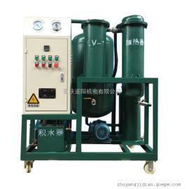 ZYL-50液压油真空滤油机 液压油专用真空过滤设备
