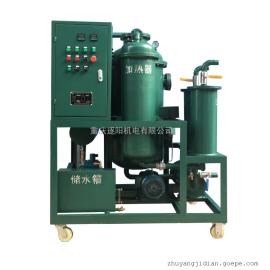ZYL系列100型润滑油专用真空过滤机,液压油、机械油真空滤油机