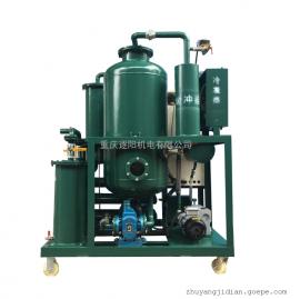 100型四级过滤真空滤油机,润滑油、液压油、机械油专用滤油机