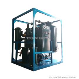 ZYL系列200型润滑油、液压油、机械油专用真空滤油机