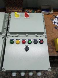 户外挂壁式防爆配电箱BXMD-6/KXX
