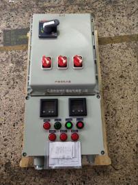钢板焊接防爆照明配电箱BXM(D)-63K/80K
