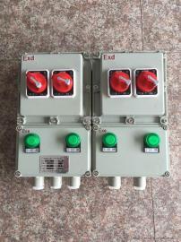 铝合金压铸照明(动力)配电箱BXM(D)68-2K 配塑壳断路器