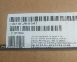 西门子.s7-1500CPU代理商