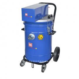 化工厂专用吸尘器进口防爆除尘吸金属废料大功率气动工业吸尘器