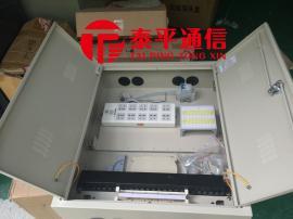 CP GCD03A-DSL 型综合配线箱