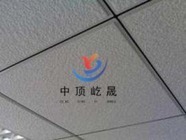 岩棉降噪板 吸声吊顶板 屹晟建材出品 玻纤降噪板 垂片吊顶板
