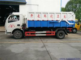 东风5吨对接式垃圾车/5吨对接式压缩垃圾车型号及尺寸图报价