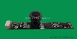 OV9712高清摄像头模组100w像素全新原装