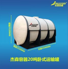 农田灌溉塑胶水塔消防工程蓄水罐