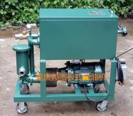 BASY1.3/280板框滤油机