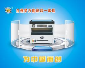 印务店性价比高的小型不干胶印刷机全国联保