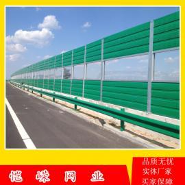 公路隔音屏 �蛄焊粢羝� 高速隔音屏 �屏障
