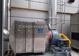 不锈钢等离子除臭净化器 工业废气处理设备 voc废气处理