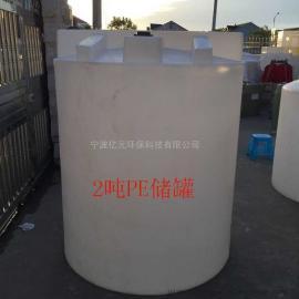 2000Lpe��拌桶 涂料�z水��拌桶 2��塑料��拌桶