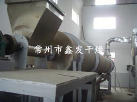 河沙三回程滚筒干燥机