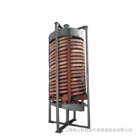 柏立松玻璃钢螺旋溜槽 洗矿洗煤洗金 重力选矿设备