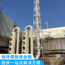 吸收塔饲料废气处理环保设备pp洗涤塔 玻璃钢除臭喷淋塔加工