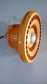 大功率防爆防水防尘灯-吸顶式集成LED工矿灯