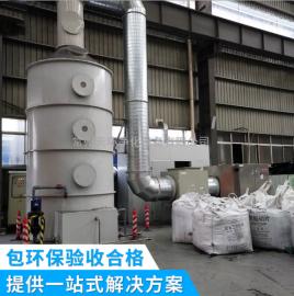 pp洗涤塔工业印刷废气处理塔玻璃钢净化塔 定制酸雾吸收塔