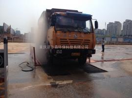 工地洗车平台 工程车辆自动洗车台设备