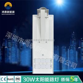 30W太阳能路灯工程,鸿泰太阳能路灯