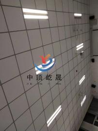 岩棉玻纤降噪板 吸声吊顶板 硅酸钙冲孔板 吊顶天花板