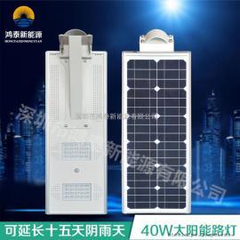 7米40W太阳能路灯,鸿泰太阳能户外灯