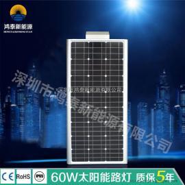 鸿泰新能源 太阳能一体化路灯 太阳能LED灯 太阳能感应灯
