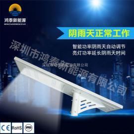 太阳能高光效锂电池路灯,鸿泰太阳能LED路灯生产厂商