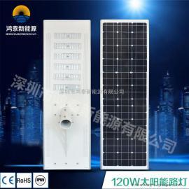 鸿泰新农村太阳能9米120W一体化LED路灯工程