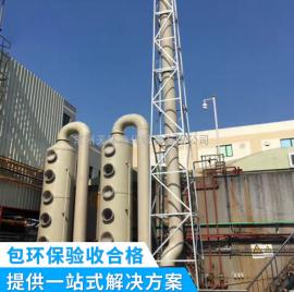玻璃钢酸雾洗涤塔净化塔 工业喷漆废气烟气处理成套环保设
