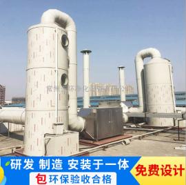 uv光解工业废气处理成套设备 等离子除臭设备有机废气净化器定制