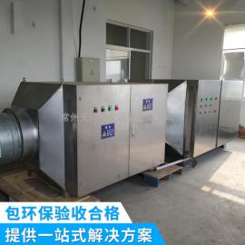 烤漆房光氧净化器 VOC废气处理设备 UV光解催化燃烧环保设备