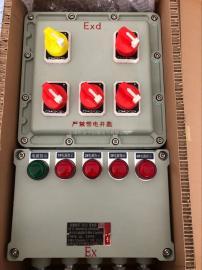 316不锈钢防爆配电箱BXMD 非标定制防爆配电柜